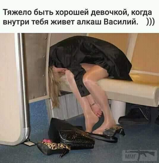 36929 - Пить или не пить? - пятничная алкогольная тема )))