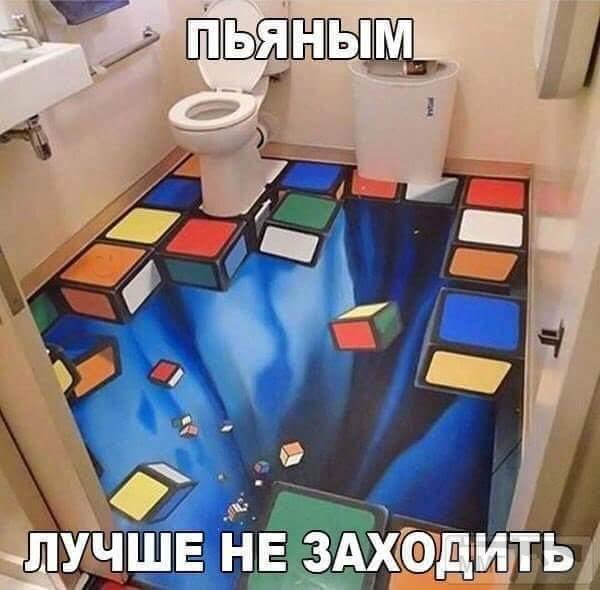 36930 - Пить или не пить? - пятничная алкогольная тема )))