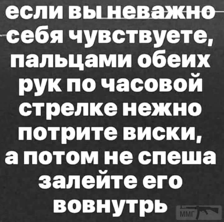 36950 - Пить или не пить? - пятничная алкогольная тема )))