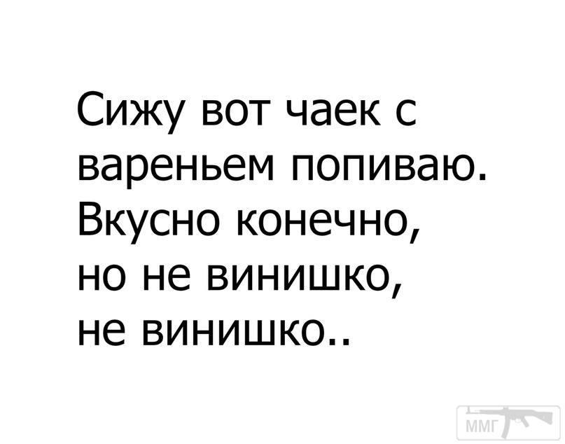 36969 - Пить или не пить? - пятничная алкогольная тема )))
