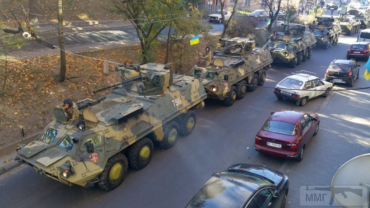 36974 - З Днем Захисника України !!!