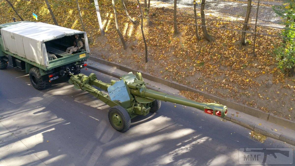 36975 - З Днем Захисника України !!!