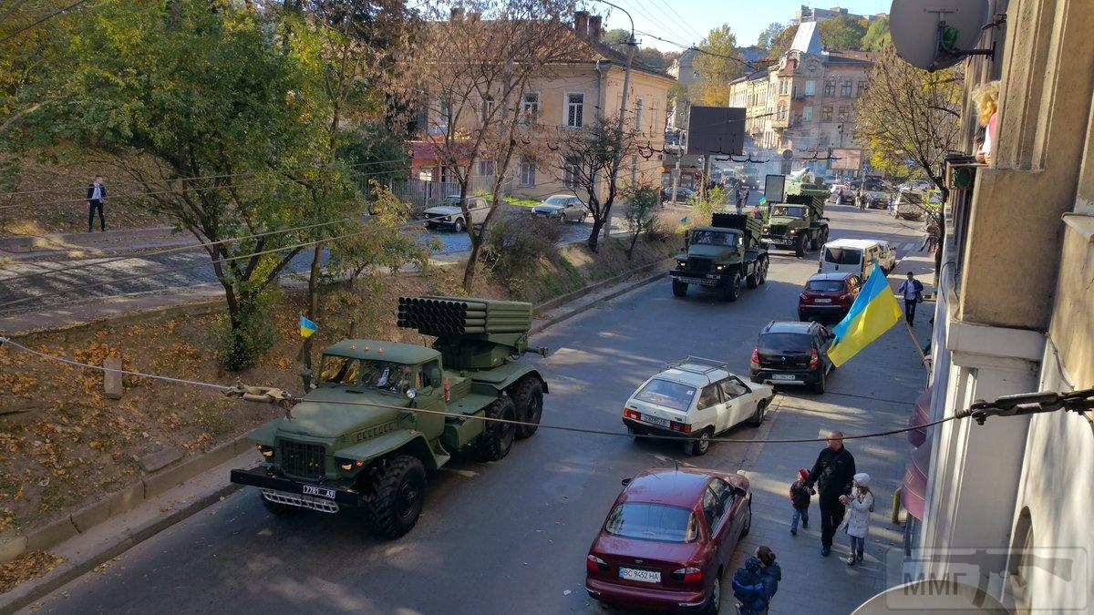 36976 - З Днем Захисника України !!!