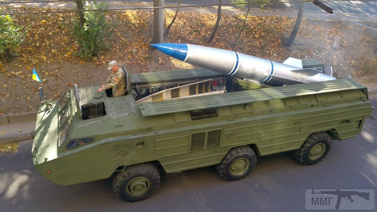 36977 - З Днем Захисника України !!!