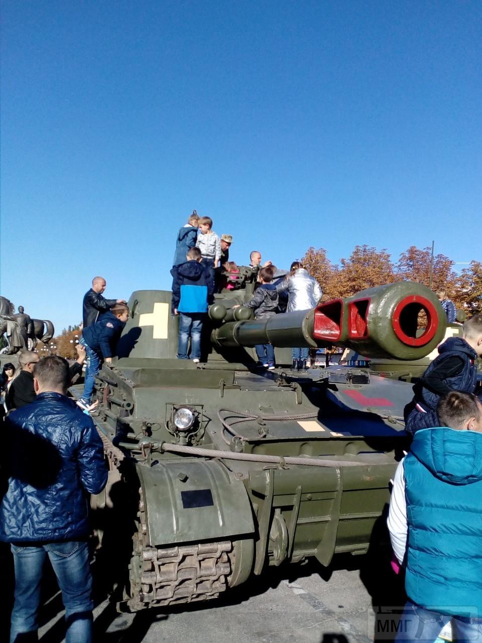 36978 - З Днем Захисника України !!!