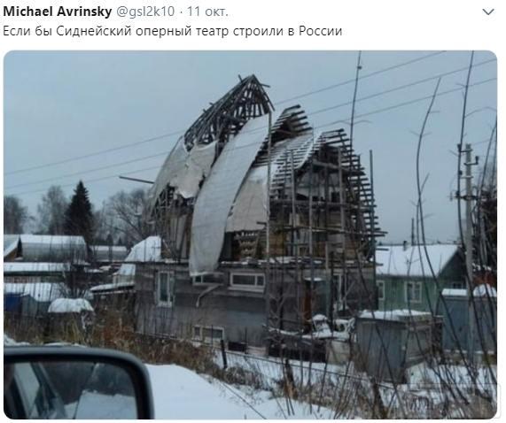 36990 - А в России чудеса!