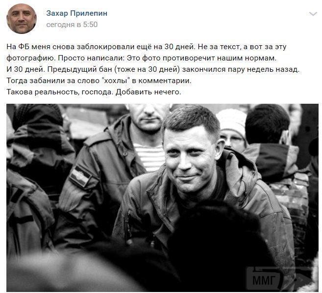 36991 - А в России чудеса!
