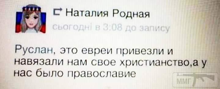 36992 - А в России чудеса!