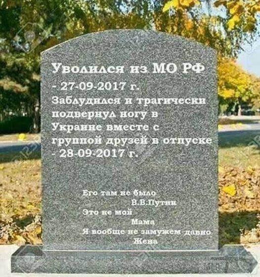 36993 - А в России чудеса!