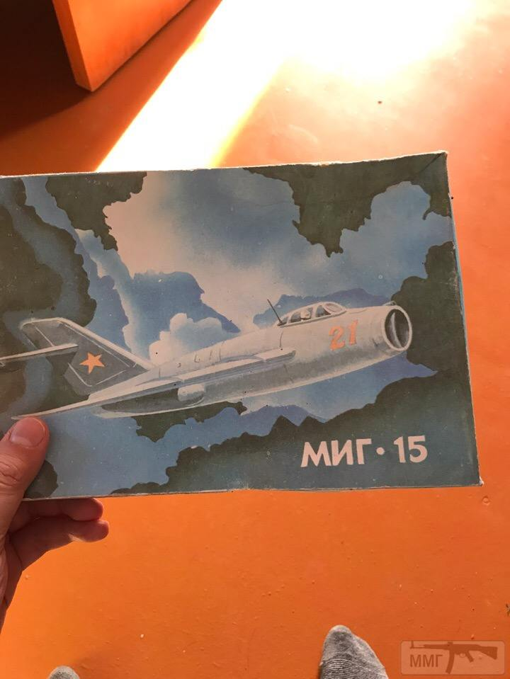 37044 - Самолетики NOVO