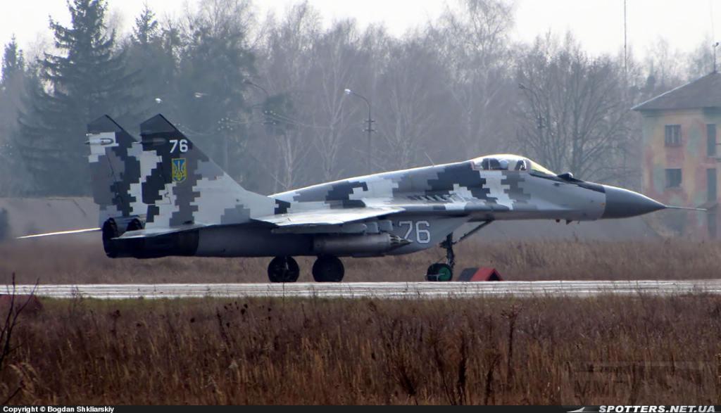 3710 - Воздушные Силы Вооруженных Сил Украины