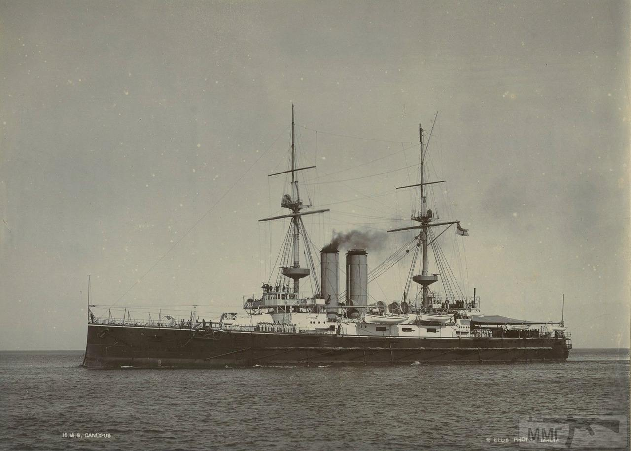 37112 - HMS Canopus