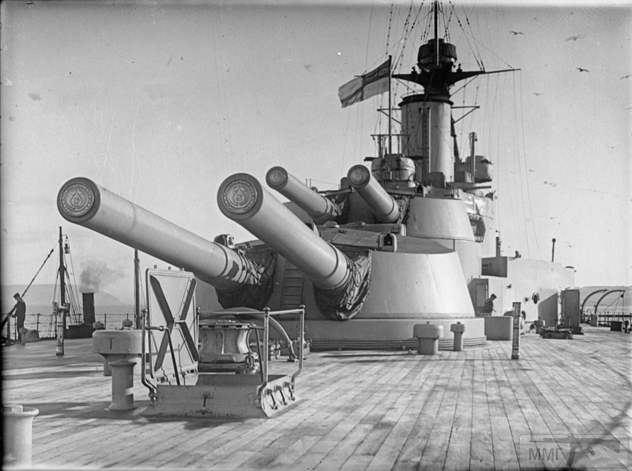 37118 - HMS Emperor of India