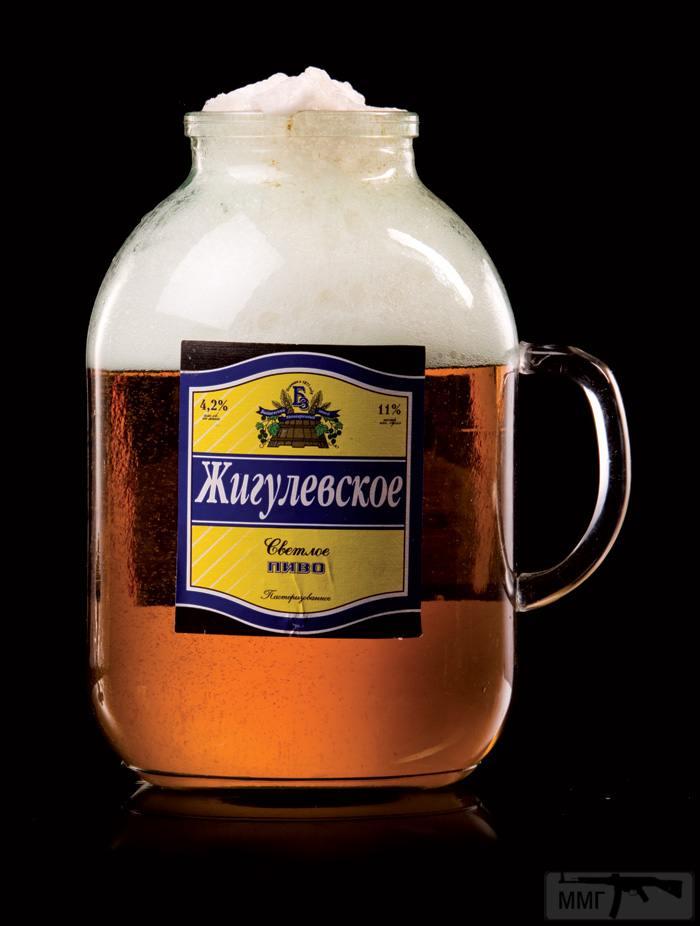 37143 - Пить или не пить? - пятничная алкогольная тема )))