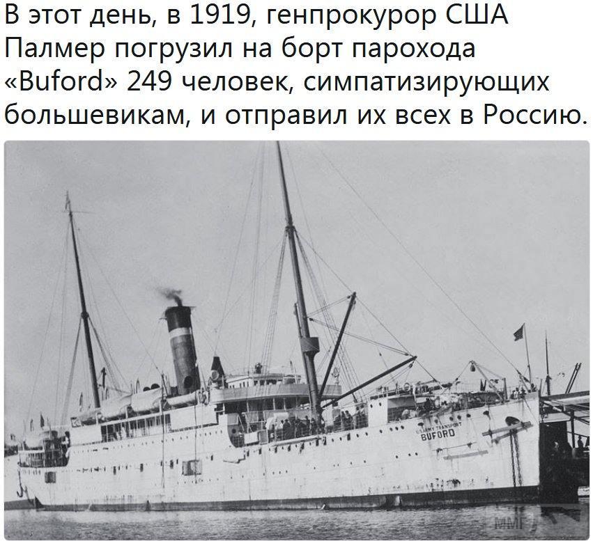 37146 - А в России чудеса!
