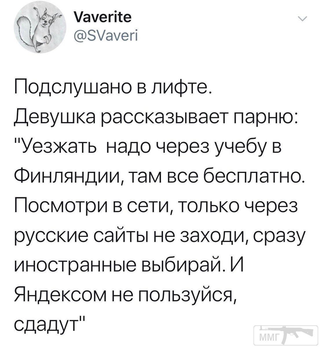 37148 - А в России чудеса!