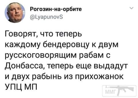 37149 - А в России чудеса!