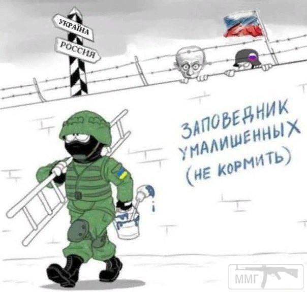37150 - А в России чудеса!