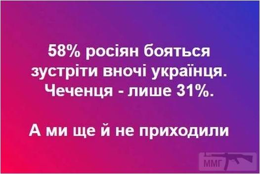 37152 - А в России чудеса!