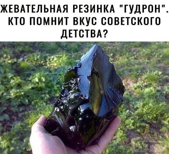37153 - А в России чудеса!