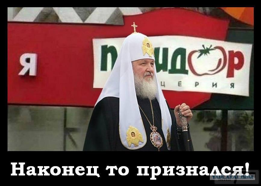 37154 - А в России чудеса!