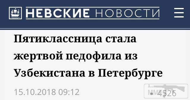 37155 - А в России чудеса!
