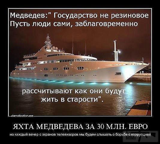37156 - А в России чудеса!