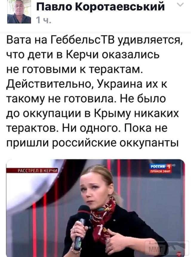 37157 - А в России чудеса!