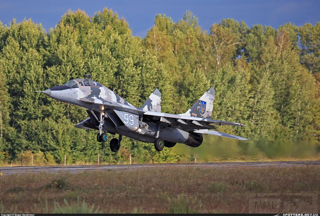 3719 - Воздушные Силы Вооруженных Сил Украины