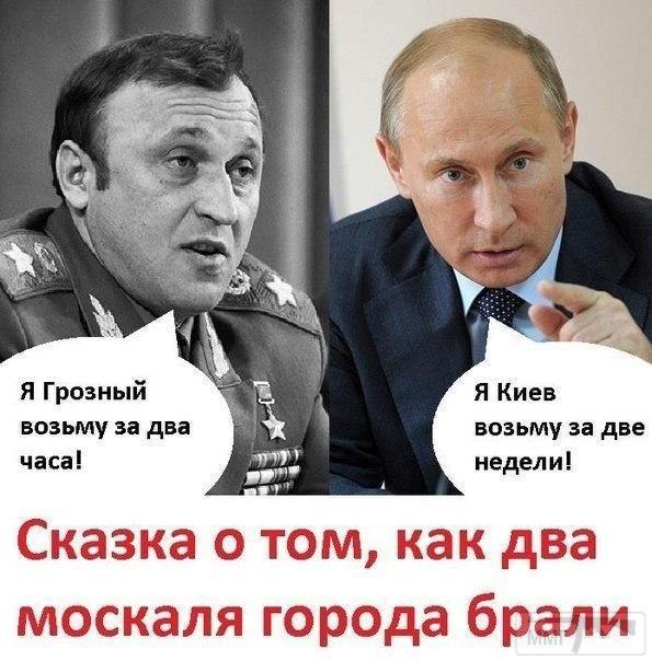 37208 - А в России чудеса!