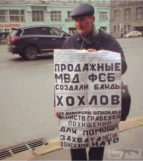 37209 - А в России чудеса!