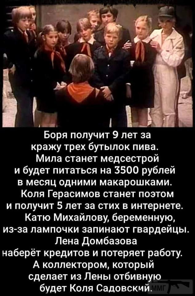 37211 - А в России чудеса!