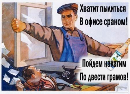 37217 - Пить или не пить? - пятничная алкогольная тема )))