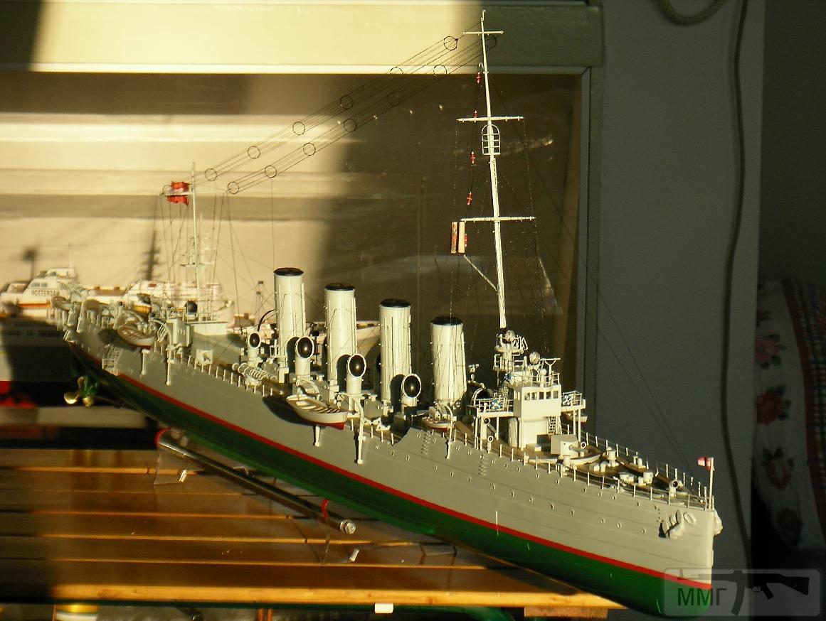 37249 - SMS Novara