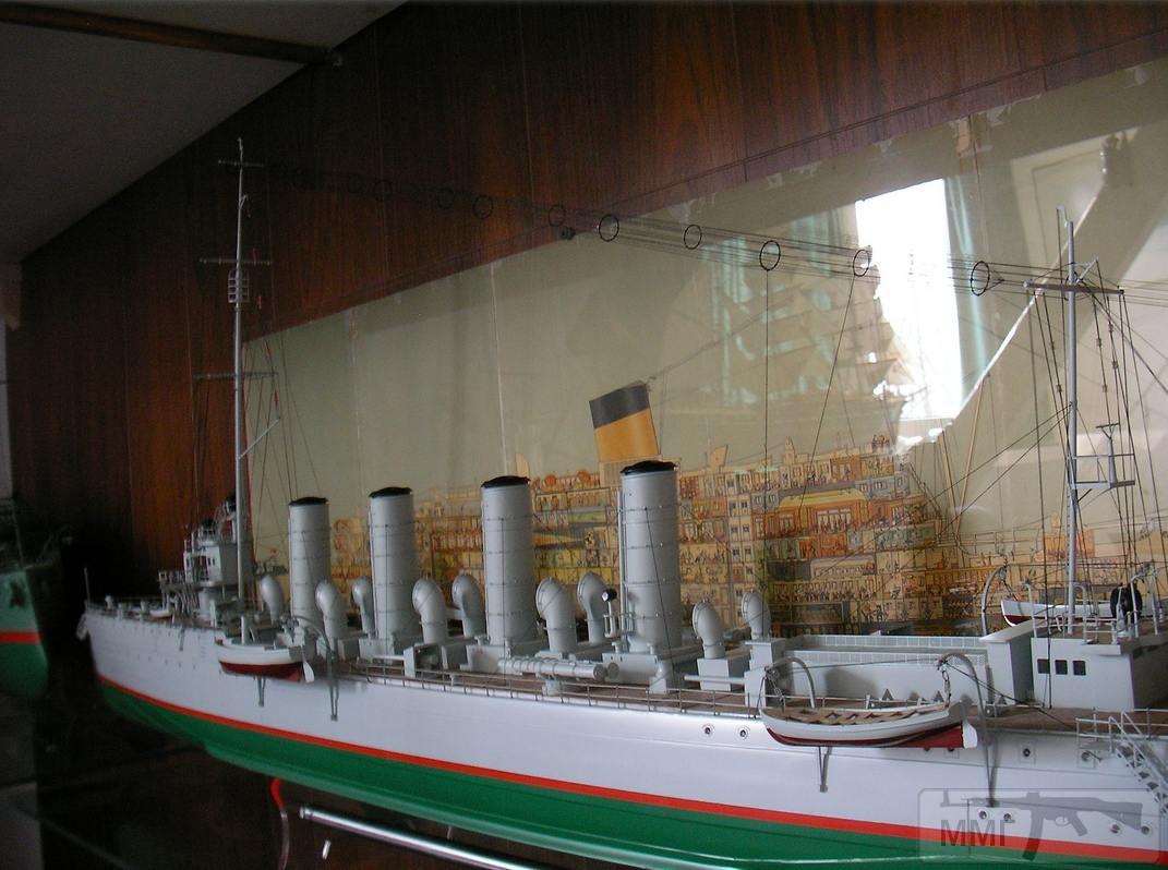 37251 - SMS Novara