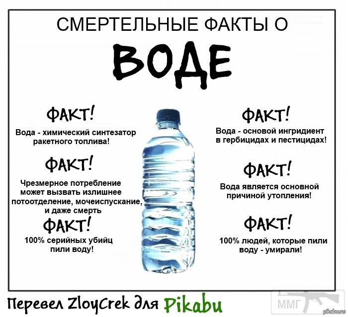 37277 - Пить или не пить? - пятничная алкогольная тема )))
