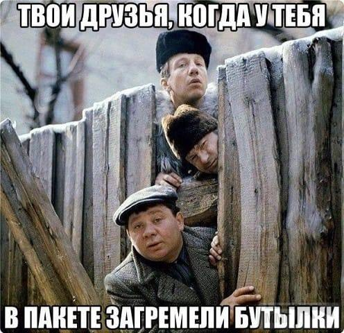 37308 - Пить или не пить? - пятничная алкогольная тема )))