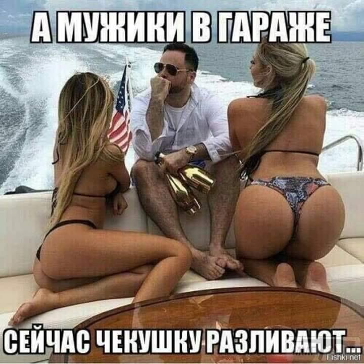 37309 - Пить или не пить? - пятничная алкогольная тема )))