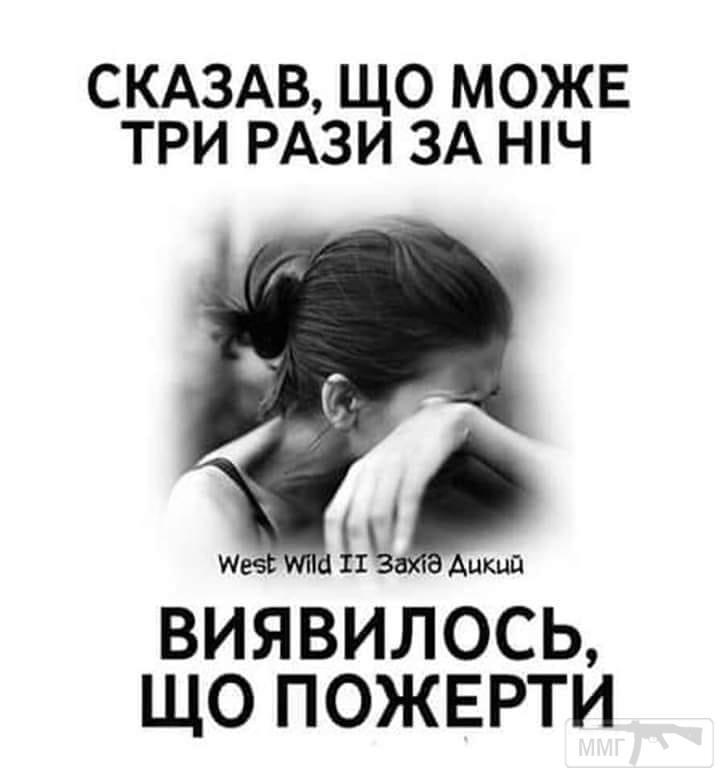 37322 - Отношения между мужем и женой.
