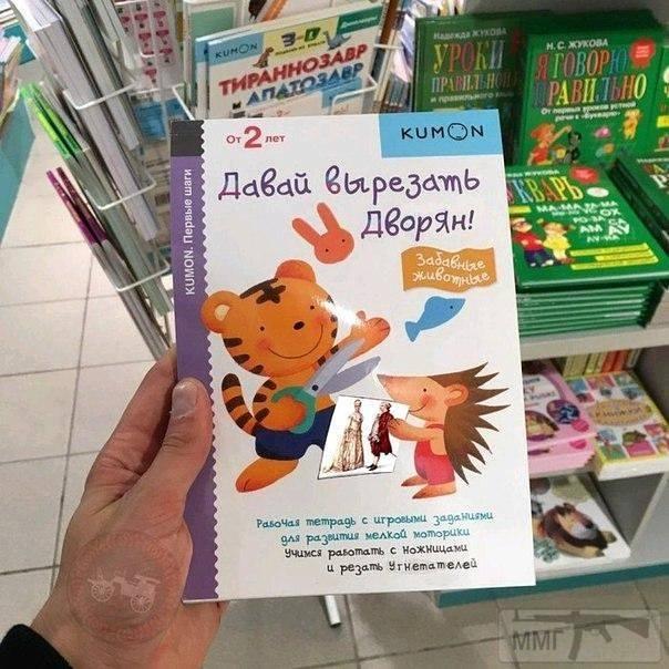 37325 - А в России чудеса!