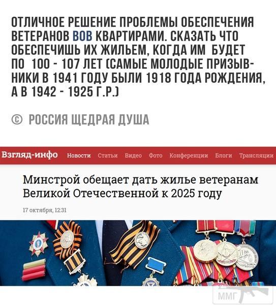 37326 - А в России чудеса!