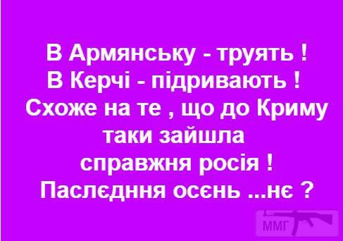 37327 - А в России чудеса!
