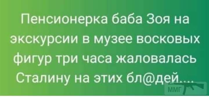 37328 - А в России чудеса!