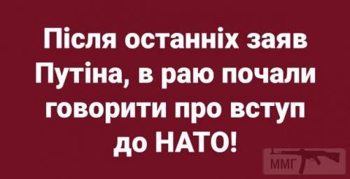 37329 - А в России чудеса!