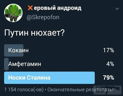 37399 - А в России чудеса!