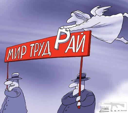 37400 - А в России чудеса!