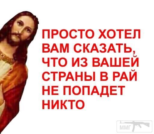 37401 - А в России чудеса!