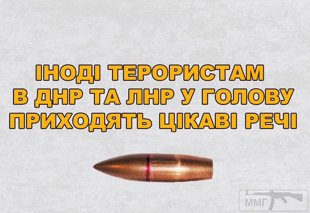 37403 - Командование ДНР представило украинский ударный беспилотник Supervisor SM 2, сбитый над Макеевкой
