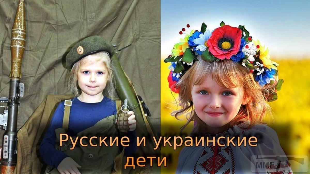 37404 - Украинцы и россияне,откуда ненависть.