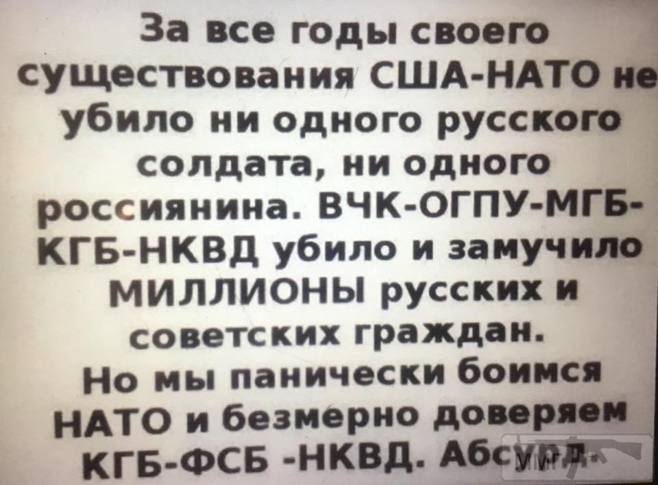 37409 - А в России чудеса!